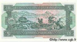 5 Patacas MACAO  1981 P.058c pr.NEUF