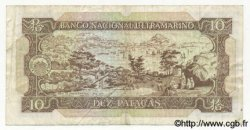 10 Patacas MACAO  1984 P.059d TTB