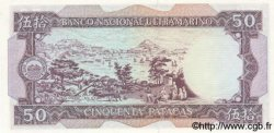 50 Patacas MACAO  1981 P.060a NEUF