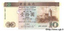 10 Patacas MACAO  1995 P.090