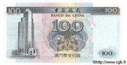 100 Patacas MACAO  1995 P.093 pr.NEUF
