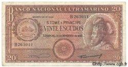 20 Escudos SAINT THOMAS et PRINCE  1958 P.036 TTB