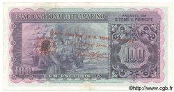 100 Escudos SAINT THOMAS et PRINCE  1976 P.046 TTB