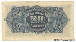 50 Centavos MOZAMBIQUE  1919 P.R03a TTB