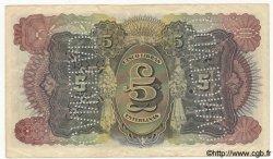 5 Libras MOZAMBIQUE  1934 P.R32 TTB