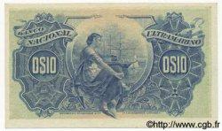 10 Centavos MOZAMBIQUE  1914 P.059 SUP+