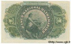 1 Escudo MOZAMBIQUE  1921 P.066b TTB+