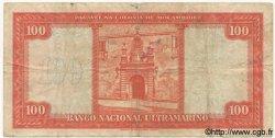 100 Escudos MOZAMBIQUE  1950 P.103