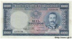 1000 Escudos MOZAMBIQUE  1953 P.105a TTB