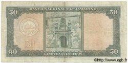 50 Escudos MOZAMBIQUE  1958 P.106 pr.TB