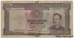 500 Escudos MOZAMBIQUE  1967 P.110 B