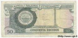 50 Escudos MOZAMBIQUE  1970 P.111 TTB
