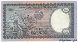 1000 Escudos MOZAMBIQUE  1972 P.112 SUP