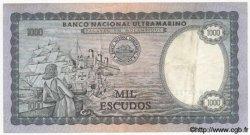 1000 Escudos MOZAMBIQUE  1972 P.112
