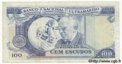 100 Escudos MOZAMBIQUE  1972 P.113 TTB