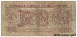 50 Meticais MOZAMBIQUE  1980 P.125 B