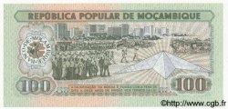 100 Meticais MOZAMBIQUE  1980 P.126 NEUF