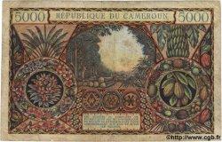 5000 Francs CAMEROUN  1961 P.08 B à TB