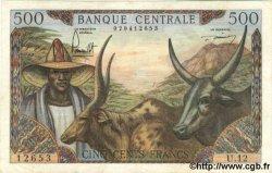 500 Francs CAMEROUN  1962 P.11 TTB