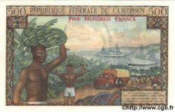 500 Francs CAMEROUN  1962 P.11 SUP+