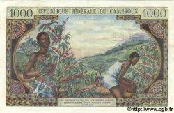 1000 Francs CAMEROUN  1962 P.12 SUP