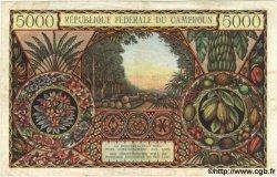 5000 Francs CAMEROUN  1962 P.13 TTB