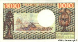 10000 Francs CAMEROUN  1972 P.14 SPL