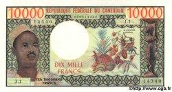 10000 Francs CAMEROUN  1972 P.14 NEUF