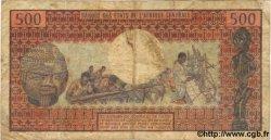 500 Francs CAMEROUN  1974 P.15b B