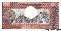 500 Francs CAMEROUN  1974 P.15b pr.NEUF