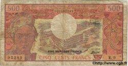 500 Francs CAMEROUN  1978 P.15c B