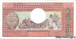 500 Francs CAMEROUN  1978 P.15c