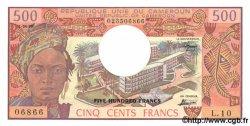 500 Francs CAMEROUN  1978 P.15c NEUF