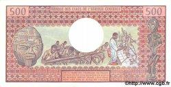 500 Francs CAMEROUN  1981 P.15d NEUF