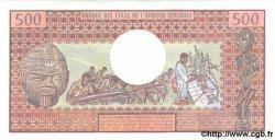 500 Francs CAMEROUN  1983 P.15d pr.NEUF