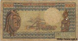 1000 Francs CAMEROUN  1974 P.16a AB