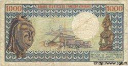 1000 Francs CAMEROUN  1974 P.16a B+