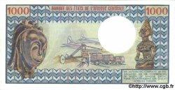 1000 Francs CAMEROUN  1974 P.16a