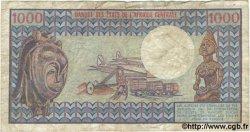 1000 Francs CAMEROUN  1978 P.16c B