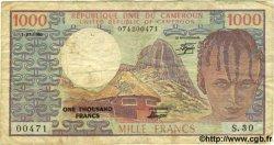 1000 Francs CAMEROUN  1980 P.16c B+