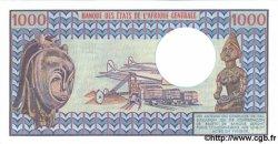 1000 Francs CAMEROUN  1980 P.16c