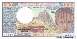 1000 Francs CAMEROUN  1981 P.16d