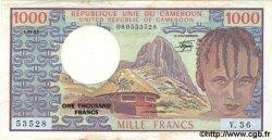 1000 Francs CAMEROUN  1982 P.16d TTB+