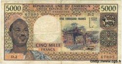 5000 Francs CAMEROUN  1974 P.17b TB à TTB