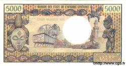 5000 Francs CAMEROUN  1974 P.17c SPL