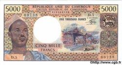 5000 Francs CAMEROUN  1974 P.17c NEUF
