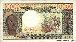 10000 Francs CAMEROUN  1974 P.18a TTB+