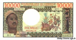 10000 Francs CAMEROUN  1974 P.18a NEUF