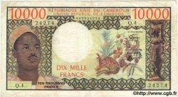 10000 Francs CAMEROUN  1978 P.18b TB