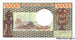 10000 Francs CAMEROUN  1978 P.18b SPL